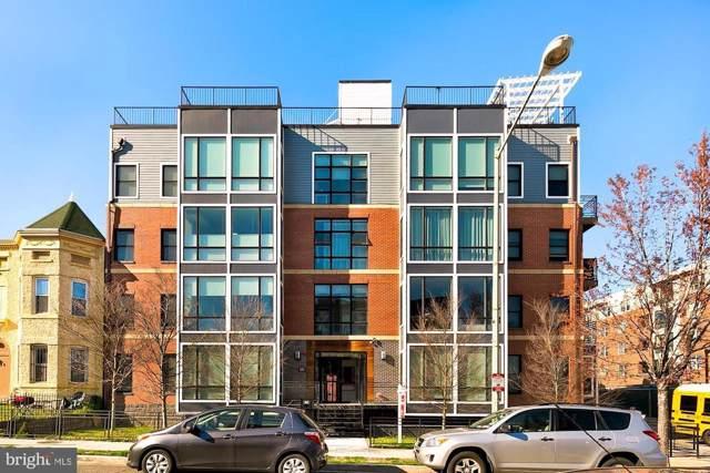 340 Adams Street NE #202, WASHINGTON, DC 20002 (#DCDC446804) :: The Miller Team