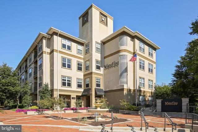 11800 Old Georgetown Road #1417, ROCKVILLE, MD 20852 (#MDMC683900) :: Dart Homes