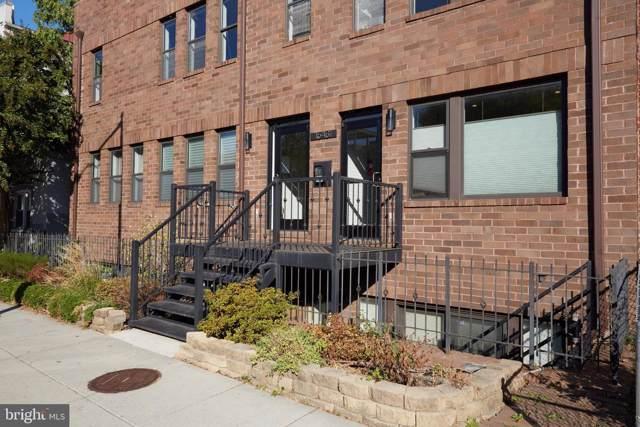 1643 6TH Street NW #5, WASHINGTON, DC 20001 (#DCDC446844) :: Erik Hoferer & Associates