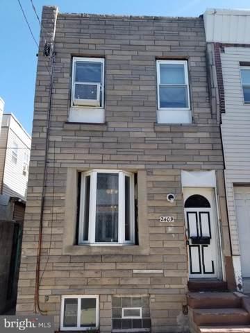 2409 S Reese Street, PHILADELPHIA, PA 19148 (#PAPH842924) :: John Smith Real Estate Group