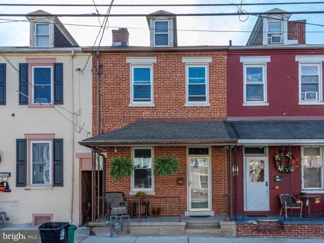 532 Walnut Street, COLUMBIA, PA 17512 (#PALA142120) :: The Craig Hartranft Team, Berkshire Hathaway Homesale Realty