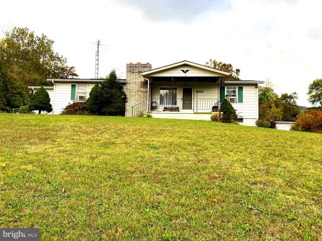 8631 Apple Harvest Drive, GERRARDSTOWN, WV 25420 (#WVBE172242) :: Pearson Smith Realty