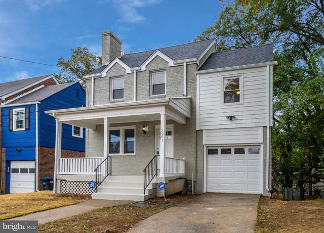 3951 S Street SE, WASHINGTON, DC 20020 (#DCDC447002) :: Keller Williams Pat Hiban Real Estate Group