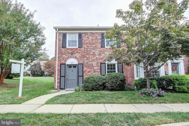 552 Azalea Drive #41, ROCKVILLE, MD 20850 (#MDMC684188) :: Revol Real Estate
