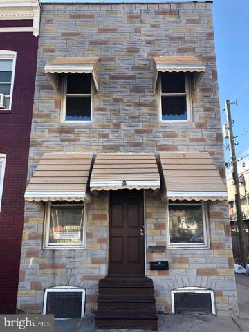 1603 Elmtree Street, BALTIMORE CITY, MD 21226 (#MDBA488552) :: Peter Knapp Realty Group