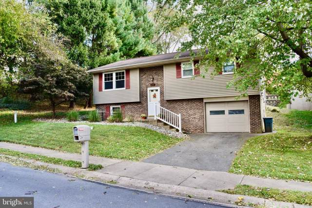 241 Pheasant Drive, COLUMBIA, PA 17512 (#PALA142206) :: The Craig Hartranft Team, Berkshire Hathaway Homesale Realty