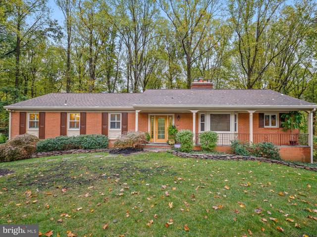 17509 Skyline Drive, ASHTON, MD 20861 (#MDMC684230) :: The Speicher Group of Long & Foster Real Estate
