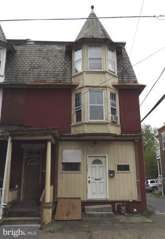 40 N 18TH Street, HARRISBURG, PA 17103 (#PADA115992) :: Flinchbaugh & Associates