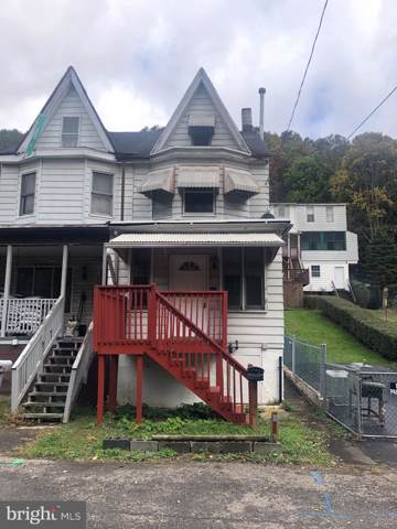 448 W Ogden Street, GIRARDVILLE, PA 17935 (#PASK128346) :: Younger Realty Group