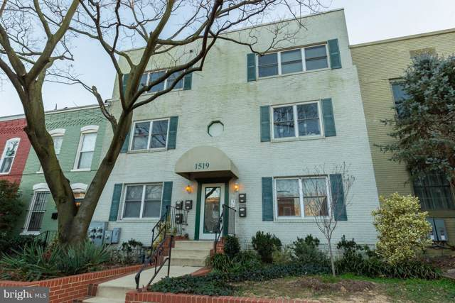 1519 Constitution Avenue NE #102, WASHINGTON, DC 20002 (#DCDC447144) :: Eng Garcia Grant & Co.
