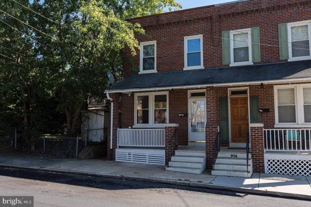 914 W Vine Street, LANCASTER, PA 17603 (#PALA142258) :: Flinchbaugh & Associates