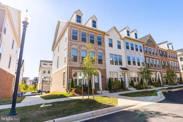 3711 NE Jamison Street NE, WASHINGTON, DC 20018 (#DCDC447182) :: Blue Key Real Estate Sales Team