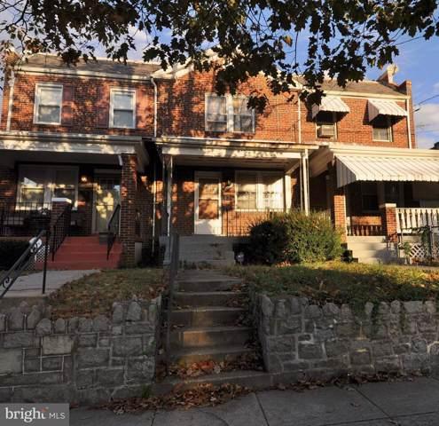 1645 Fort Davis Street SE, WASHINGTON, DC 20020 (#DCDC447220) :: Keller Williams Pat Hiban Real Estate Group