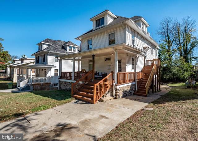 3209 Vickers Road, BALTIMORE, MD 21216 (#MDBA488752) :: The MD Home Team