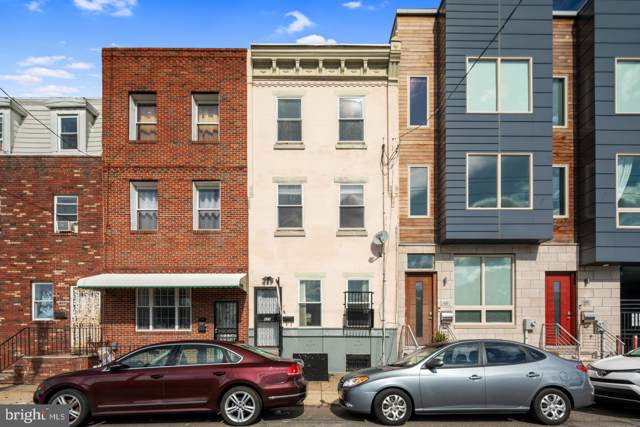 623 Moore Street, PHILADELPHIA, PA 19148 (#PAPH843890) :: Michele Noel Homes
