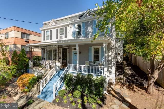 4457 Macarthur Boulevard NW, WASHINGTON, DC 20007 (#DCDC447342) :: Keller Williams Pat Hiban Real Estate Group