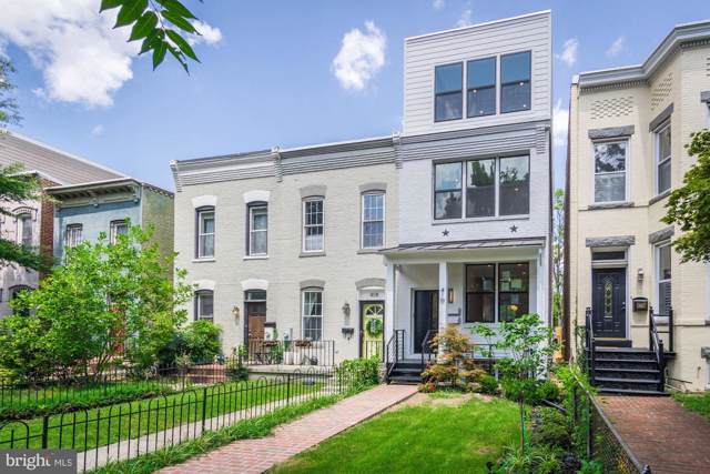 410 K Street NE #1, WASHINGTON, DC 20002 (#DCDC447370) :: The Bob & Ronna Group