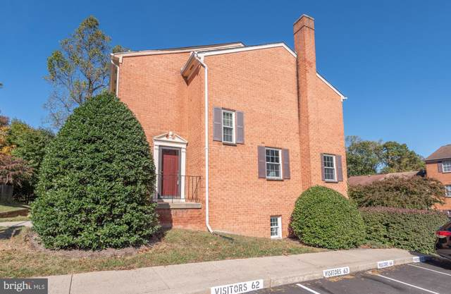 11762 Carriage House Drive #4, SILVER SPRING, MD 20904 (#MDMC684540) :: Dart Homes