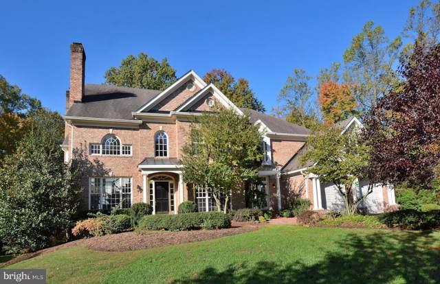 906 Challedon Road, GREAT FALLS, VA 22066 (#VAFX1096132) :: Great Falls Great Homes