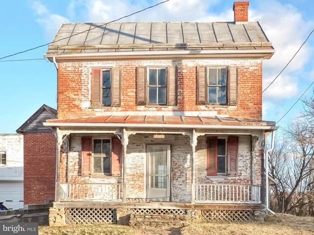 9806 Liberty Road, FREDERICK, MD 21701 (#MDFR255516) :: Revol Real Estate