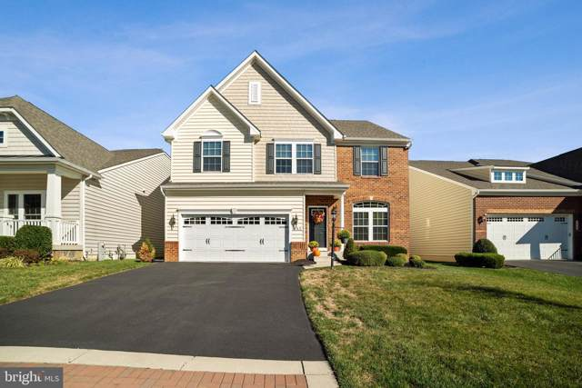 345 Snow Chief Drive, HAVRE DE GRACE, MD 21078 (#MDHR240226) :: CR of Maryland