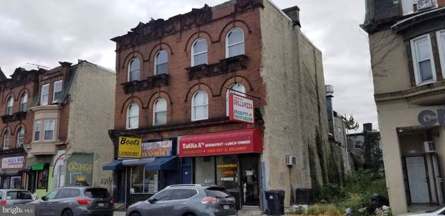 2308 Cecil B Moore Avenue, PHILADELPHIA, PA 19121 (#PAPH844152) :: John Smith Real Estate Group