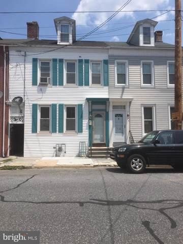 33 N 7TH Street, COLUMBIA, PA 17512 (#PALA142356) :: RE/MAX Advantage Realty