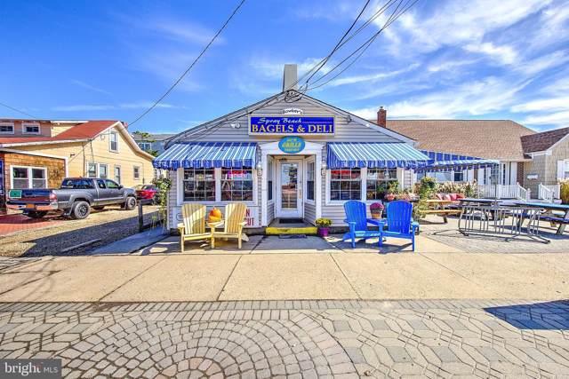2609 Long Beach Boulevard, LONG BEACH TOWNSHIP, NJ 08008 (#NJOC391954) :: The Dailey Group