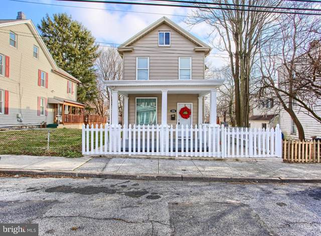 246 Lincoln Street, STEELTON, PA 17113 (#PADA116110) :: Flinchbaugh & Associates