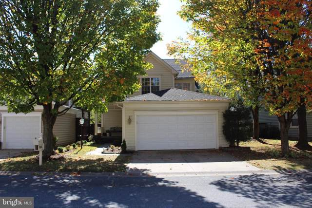 8416 Marketree Circle, MONTGOMERY VILLAGE, MD 20886 (#MDMC684744) :: Blackwell Real Estate
