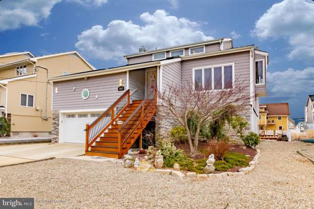 363 Aldo Drive, TOMS RIVER, NJ 08753 (#NJOC392000) :: Blackwell Real Estate