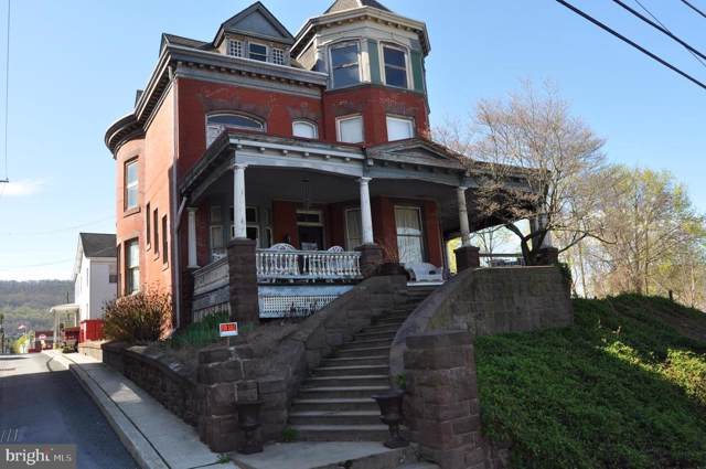 176 W Center Street, MILLERSBURG, PA 17061 (#PADA116154) :: Viva the Life Properties