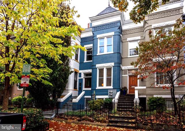 16 R Street NW #1, WASHINGTON, DC 20001 (#DCDC447760) :: Crossman & Co. Real Estate
