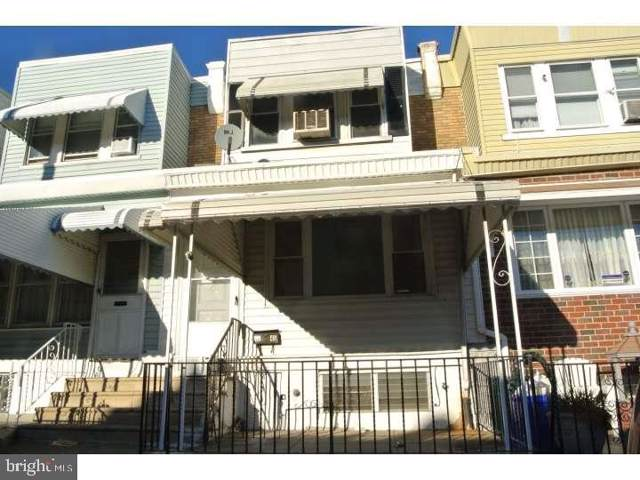 4745 Meridian Street, PHILADELPHIA, PA 19136 (#PAPH845204) :: REMAX Horizons