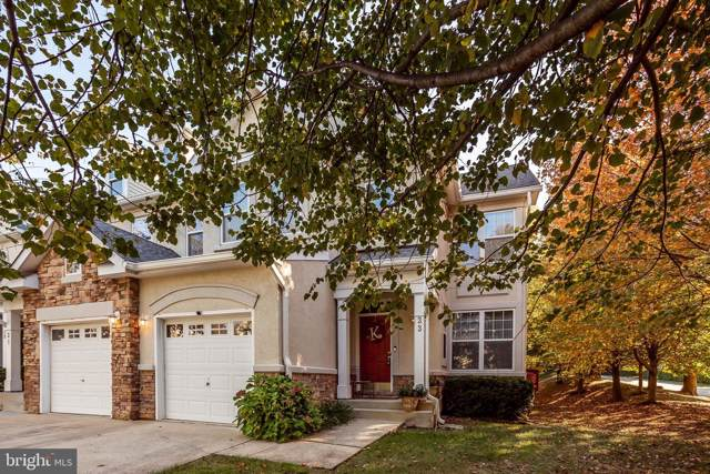 33 Peregrine Court, BALTIMORE, MD 21208 (#MDBC476620) :: Great Falls Great Homes