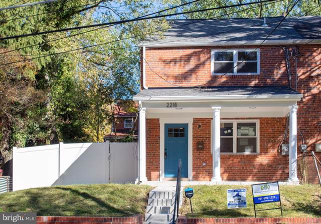 2218 Gaylord Drive, SUITLAND, MD 20746 (#MDPG549006) :: AJ Team Realty
