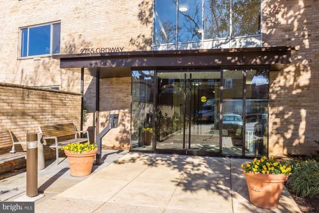 2755 Ordway Street NW #501, WASHINGTON, DC 20008 (#DCDC448220) :: The Matt Lenza Real Estate Team
