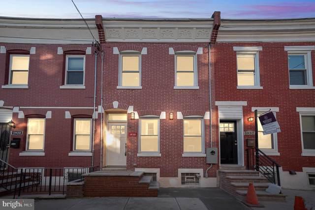 1930 Wilder Street, PHILADELPHIA, PA 19146 (#PAPH846028) :: ExecuHome Realty