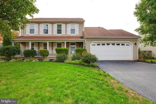 7625 Michelle Court, MANASSAS, VA 20109 (#VAPW481894) :: Great Falls Great Homes