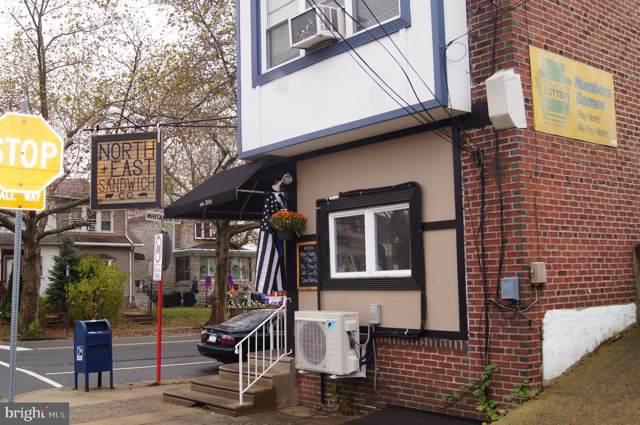 1342 Bleigh Avenue, PHILADELPHIA, PA 19111 (#PAPH846406) :: The Matt Lenza Real Estate Team