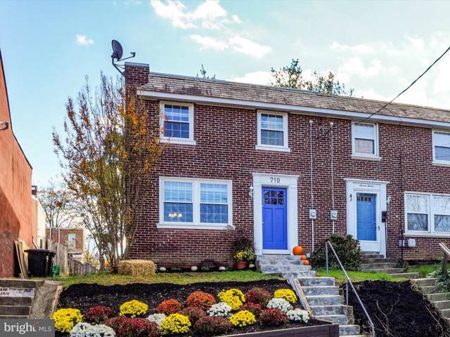710 Poplar Street, LANCASTER, PA 17603 (#PALA142808) :: Keller Williams of Central PA East