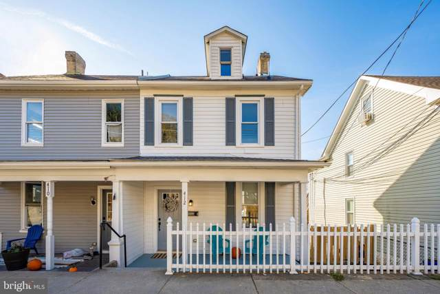 412 W Potomac Street, BRUNSWICK, MD 21716 (#MDFR255930) :: RE/MAX Plus