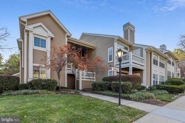5914 Barbados Place #103, ROCKVILLE, MD 20852 (#MDMC685620) :: Advance Realty Bel Air, Inc