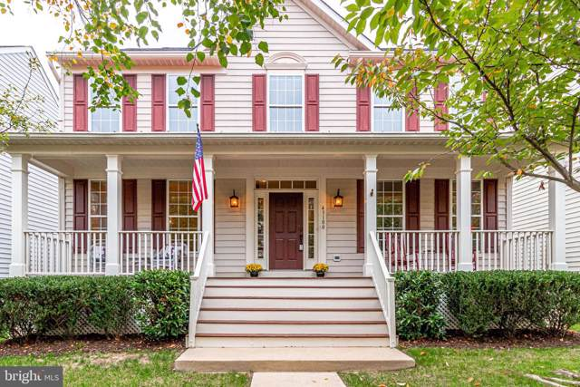 43100 Demerrit Street, CHANTILLY, VA 20152 (#VALO398056) :: Network Realty Group