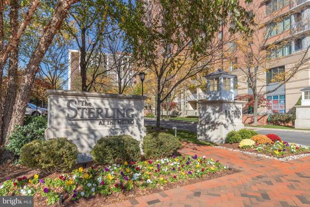 11700 Old Georgetown Road #1402, NORTH BETHESDA, MD 20852 (#MDMC685798) :: The Daniel Register Group
