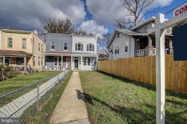 1234 Perry Street NE, WASHINGTON, DC 20017 (#DCDC448898) :: The Maryland Group of Long & Foster