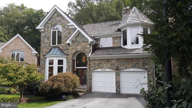 10319 Thornbush Lane, BETHESDA, MD 20814 (#MDMC685830) :: Great Falls Great Homes