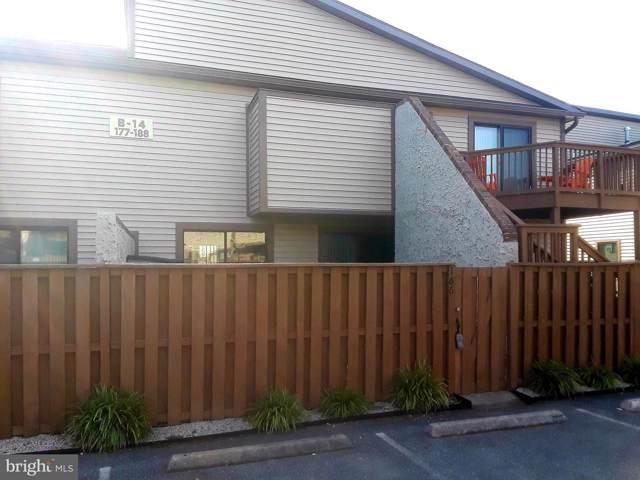 105 120TH Street 186B, OCEAN CITY, MD 21842 (#MDWO110246) :: Shamrock Realty Group, Inc