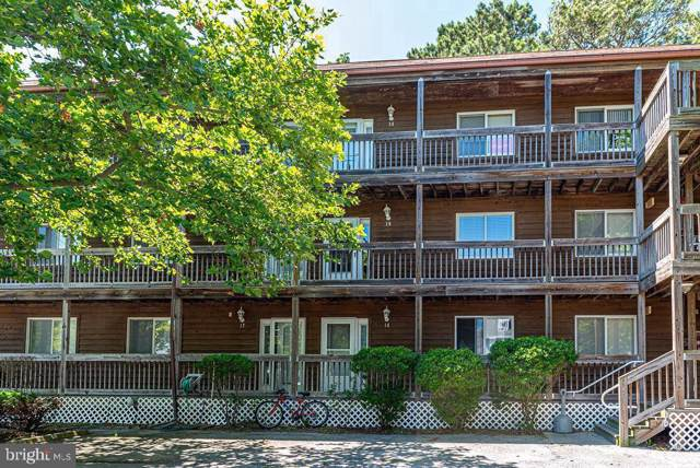 14301 Tunnel Avenue 2H, OCEAN CITY, MD 21842 (#MDWO110262) :: Atlantic Shores Realty