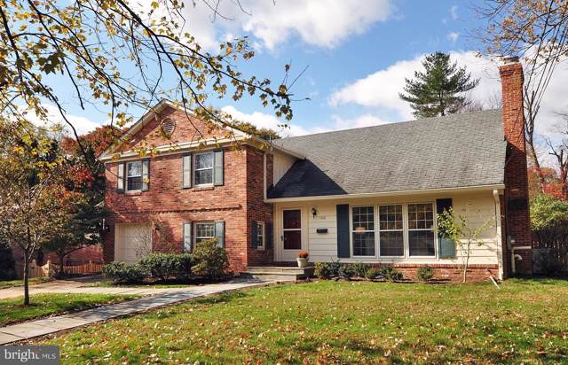 11916 Oden Court, ROCKVILLE, MD 20852 (#MDMC685994) :: Radiant Home Group